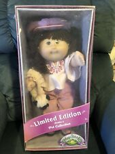 "Cabbage Patch TRU 20"" Pet Collection Girl, Diana Wilma, Not Removed From Box"