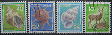 Japan Used Stamps - 4 pcs Assorted Stamps (A)