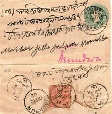 INDIA States HYDERABAD QV MIXED FRANKING Cover *NANDEE* Nandi Naded 1902 MA273
