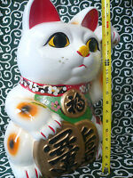 "Japanese 18"" Tall  XXXL Furtune Lucky Maneki Neko Cat Coin Bank/Ceramic Figurine"