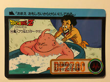Dragon Ball Z Carddass Hondan Part 21 - 185