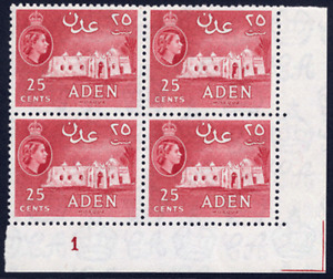ADEN 1953-63 DEFINITIVE 25C BOTTOM RIGHT CORNER PLATE 1 BLOCK OF FOUR VFUM