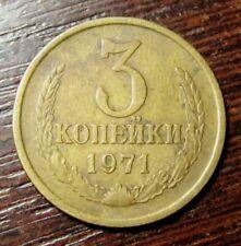 Russia 3 kopeks 1971 Fedorin №156 - 2.3