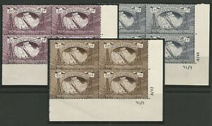 SAUDI ARABIA, 1961, SC:246-248, BLOCK OF 4 MNH