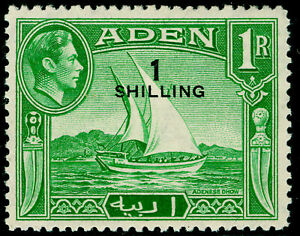 ADEN 1951 SG43 1s. ON 1r. EMERALD-GREEN - MNH