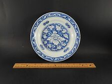 """New listing Antique Chinese Ming Wanli or Transitional Blue White 8 1/4"""" Saucer Dish 17th C."""