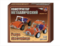300 pieces Metal Construction Kit Soviet Russian USSR Classic Constructor Toy