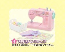 Re-Ment Sanrio Little Twin Stars #4 Sewing Machine  *RARE*