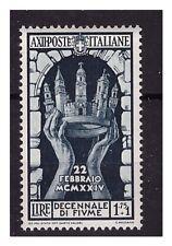 REGNO 1934 - ANNESSIONE FIUME LIRE 1,75 - NUOVO **