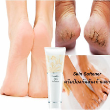 Skin Softener Cream Giffarine Foot Extra  Deep Moisturiziing Body Care 85 g.