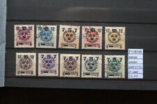 Stamps Sweden Yvert N°112/21 Used (F116745)