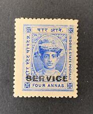 India Indore State Sg 56 M/m Cat £9