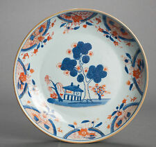 Beautiful! 18C Chinese Porcelain Plate 'Blue & Red' 'Village' 'Flowers' Gold