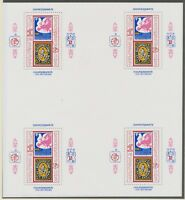 BULGARIEN 1979 Klbg. Internationale Briefmarkenausstellung PHILASERDICA '79 (VI)