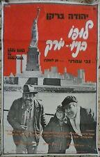 Lupo Goes to New York 1976 ISRAELI HEBREW ORIG BIG PROMO POSTER לופו בניו-יורק