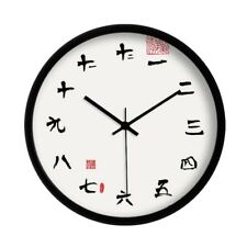 Chinese Calligraphy Wall Clock Modern Wall Clock Chinese Numerals Home Decor 12""