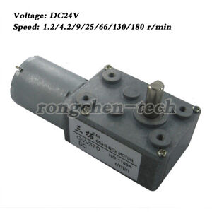 DC24V GW370 Worm Gear Motor 1.2-180RPM High Torque Low Speed Motor For DIY Robot