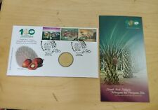 MALAYSIA 2017 100th Years Palm Oil Industry 3v stamps set FDC & Nordic Gold Coin