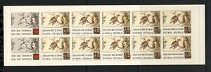 F997 France 1989 art birds Red Cross - COMPLETE BOOKLET MNH