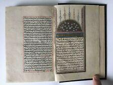 Antique Islamic Manuscript Al Shifa Al Sharif Healing Signed & Dated 1198 Hijri