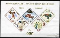 MONACO OLYMPICS 1964 YVERT SPECIAUX BLOCKS  #7  MINT NH