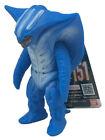 Bandai Ultra Monster Series 151 Gazot Pvc Figure Ultraman Trigger Tsuburaya