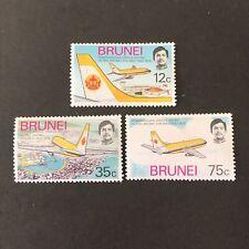 BRUNEI, SCOTT # 222-224(3), COMPLETE SET INAUGURATION OF BRUNEI AIR 1975  MNH