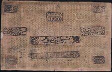 1920 Russia Bukhara Asia 5000 rubles Civil War Local