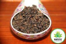 Oolong tea gaba tea Габа чай 120г