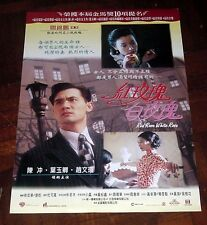 """Joan Chen Chung """"Red Rose White Rose"""" Veronica Yip RARE HK 1994 POSTER"""