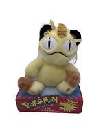 Vintage 1999 Pokemon Meowth #52  Plush Toy Nintendo Collectible NOS NEW