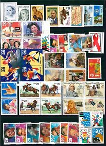 US 1993 Commemorative Year Set with 86 Stamps Includes Booklet Panes MNH