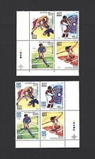 India 2004 Olympics se-tenant TRAFFIC LIGHT block wi GREY BLUE LOGO OMITTED MNH