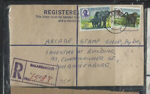 SWAZILAND  (PP0808B) 1970 FORMULA REG  ELEPHANT 3 1/2C+ MONKEY 10C MHLAMBANYATI