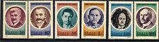 Romania 1966 Personalities 1 - Set of Stamps MNH