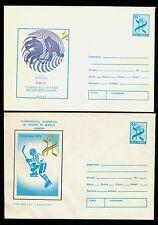 1979 World Hockey Championship,European Hockey Junior,Romania,2 covers variety/2