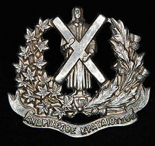 Pre WWI ST. ANDREW'S COLLEGE CADET CORPS Collar Badge CD.26. Canada