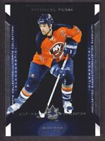 2004-05 Ultimate Collection Hockey #28 Michael Peca /350 New York Islanders