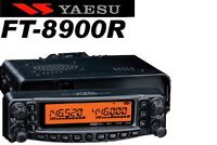 YAESU FT-8900R QUADBAND 29/50/144/430 MHZ VHF/UHF FULL - Authorized Yaesu Dealer