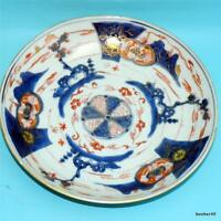 ANTIQUE 18THC CHINESE EXPORT PORCELAIN KANGXI PERIOD SHALLOW PLATE BOWL NR 2