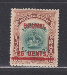 Brunei SG 19 Scott 9 VF LH 1906 25c on 16c Overprinted Labuan Stamp SCV $125.00