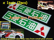 "2x 11""28cm Mitsubishi Oil kanji decal sticker gas Evo Endeavor Lancer Galant X V"