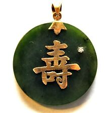 Chinese 14K Solid Gold, Grade A Spinach Green Jade and Diamond Pendant 35mm Wide