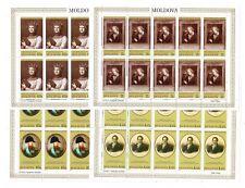 MOLDOVA Sc 548-51 NH MINISHEETS of 2007 - ART