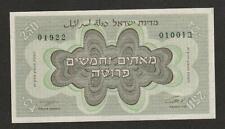 1953 ISRAEL 2500 PRUTA NOTE UNC
