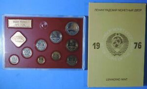 1976 Russia Soviet Union USSR Proof - Like 9 Coin Set Leningrad Mint