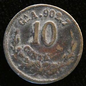1877 Mexico 10 Centavos Ga A Guadalajara .903 Silver KM 403.4 (C849)