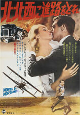 North by northwest Cary Grant vintage movie poster #13