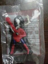 McDonalds Happy Meal Toy - In Original Sealed Bag - (2016)  Marceline