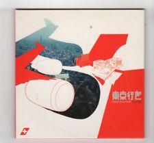 (IF890) Destination Tokyo, 11 tracks various artists - 2000 Swissair CD